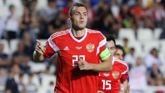 FBL-EURO-2020-QUALIFIER-CYP-RUS