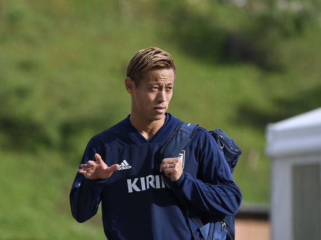 Japan Training Camp