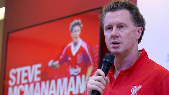Steve McManaman